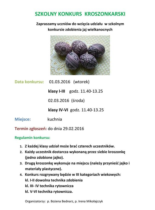 szkolny-konkurs-kroszonkarski-2016.jpeg