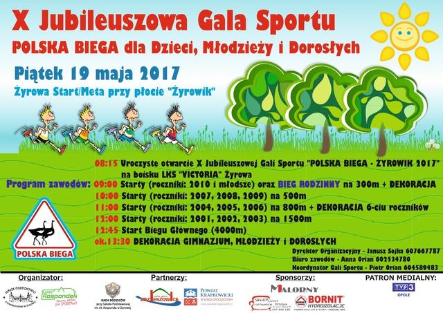 Plakat Gala Sportu Polska Biega 2017.jpeg
