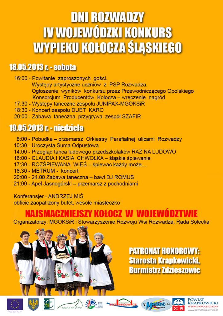 Plakat - Dni Rozwadzy 2013.png