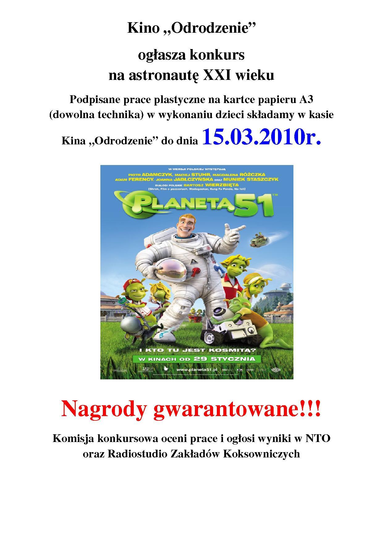 Plakat Planeta 51 konkurs.jpeg